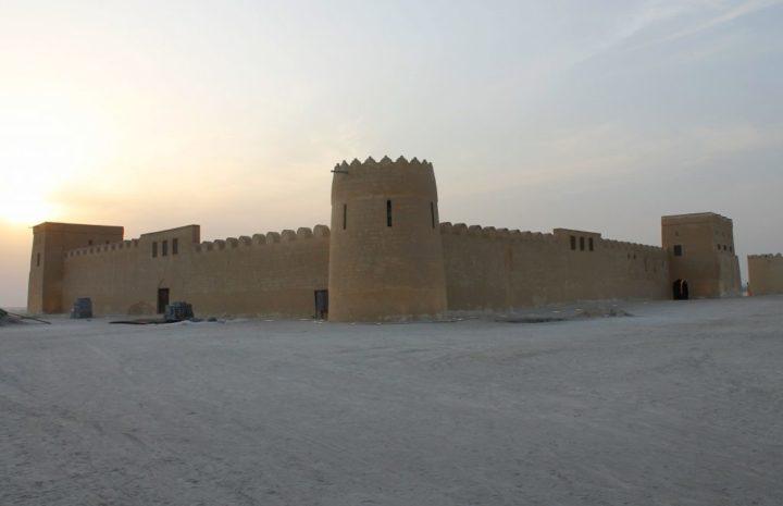 Berada di Teluk Persia Berikut Keunikan 10 Tempat Wisata di Bahrain 10 tempat wisata di bahrain